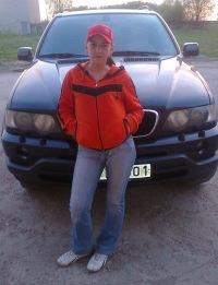 Ольга Гаврилова, 3 июля 1989, Калининград, id107800025